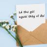 Lá thư gửi người thầy vĩ đại