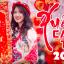 Liên Khúc Nhạc Tết Canh Tý 2020