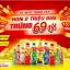 Uống Dr Thanh, Trà Xanh Không Độ, Number 1 ngay – Nhập code vào app Mega1 – trúng liền 69 tỷ!